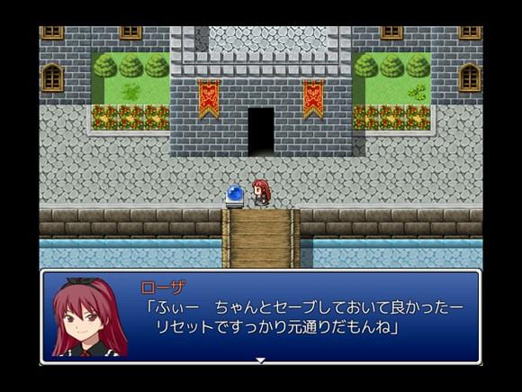 主人公に負けた女魔族がリベンジでレベルドレインしてくる超短編RPG