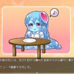 nursery Slime ~スライム娘と奇妙な日常~