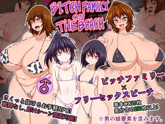 BITCH FAMILY ON THE BEACH
